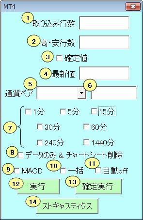 MT4.jpg