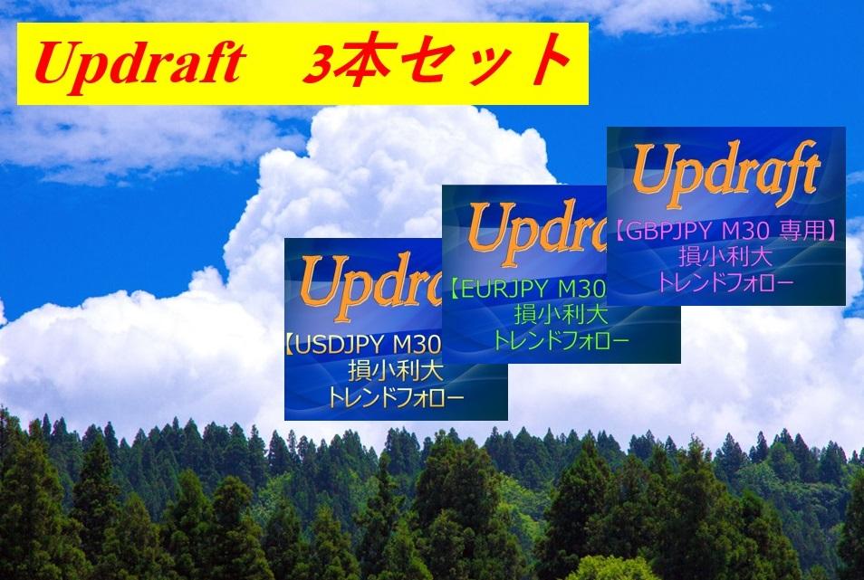 商品画像.jpg