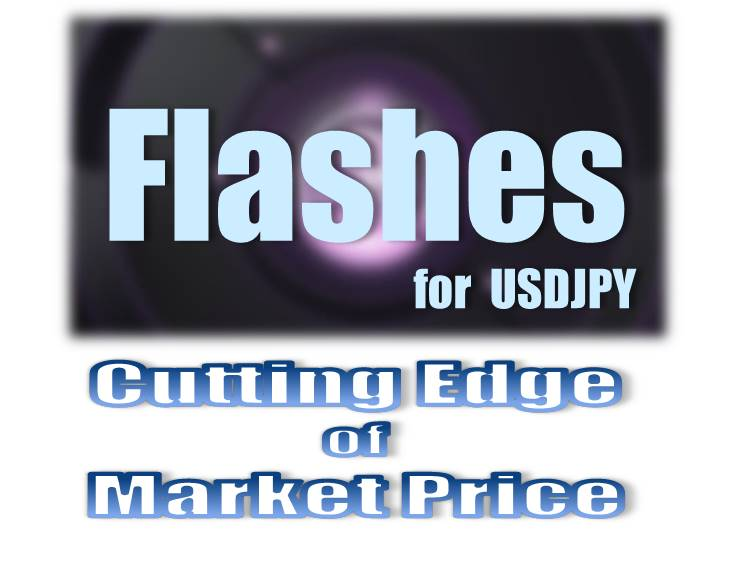 Flashes for USDJPY 自動売買