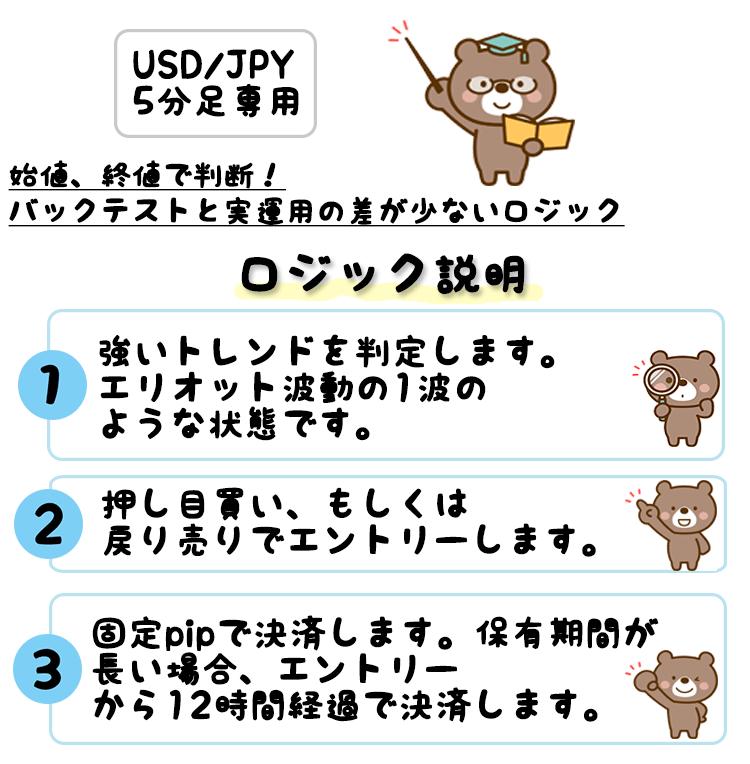 説明_01.png