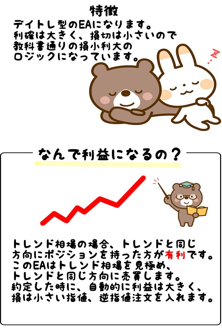 説明_02.png
