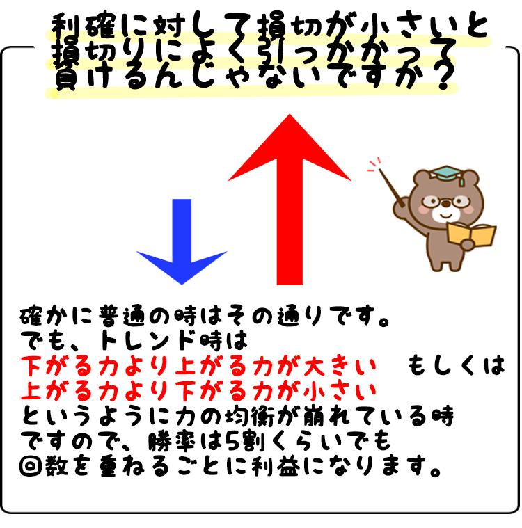 説明_03.png