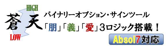 souten_b.jpg