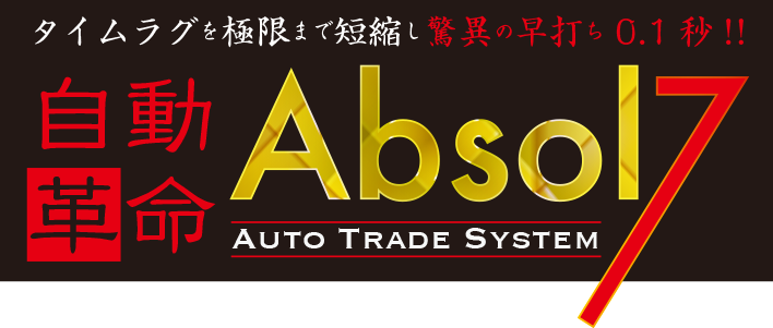 Absol7banner.png