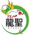 Ryusei_logo_jpg120.jpg