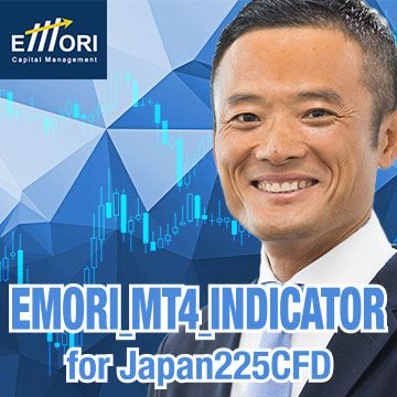 EMORI_MT4_INDICATER for Japan225CFD インジケーター・電子書籍