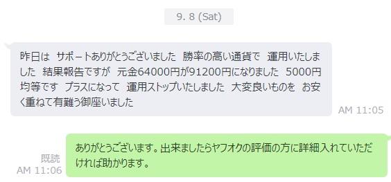 10-big.jpg