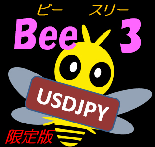 Bee_3_USDJPY_Limited edition.jpg