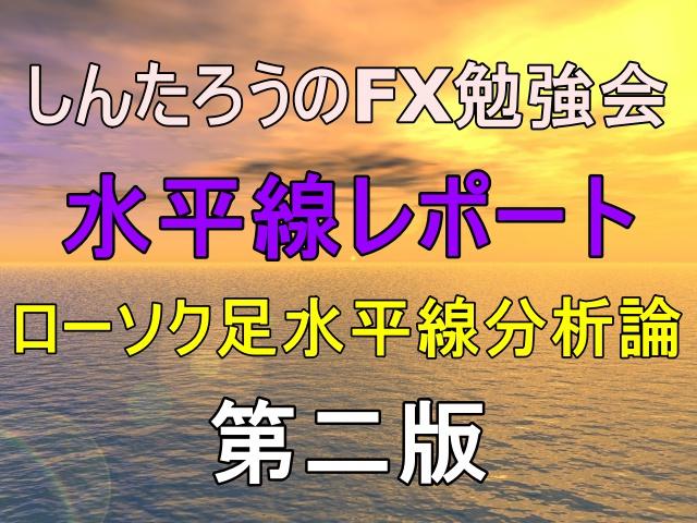 suiheisen_5.jpg