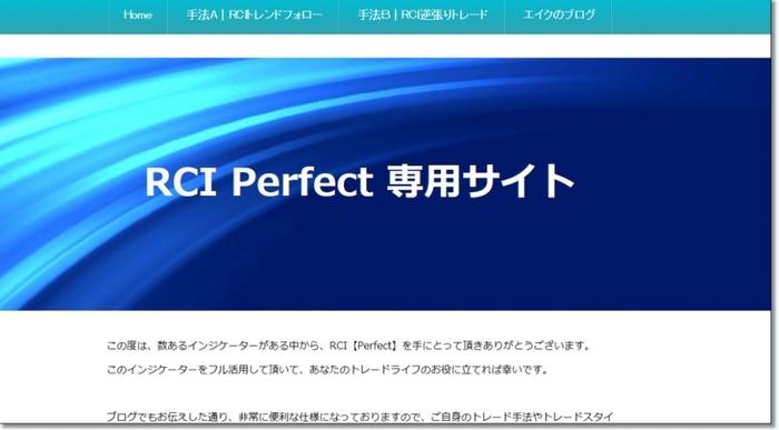 専用サイト.jpg