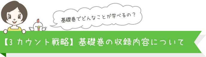 0806midashikiso.png