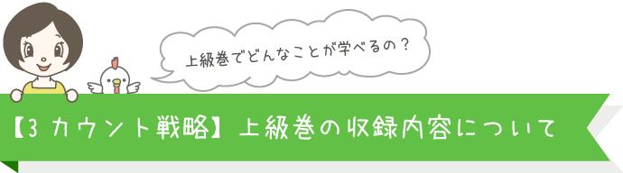 0806midashijyokyu.png