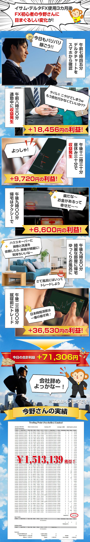 img_manga_02 (1).jpg