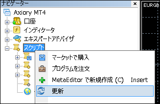 go_3.jpg