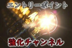lamp-3489395_640-01-e1530241373774.jpg