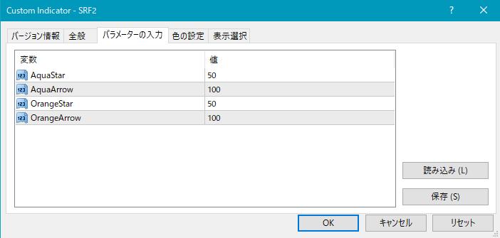 SRF2_Settings_New1_20200530.png