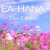 EA-HANA-Dev.Edition 自動売買