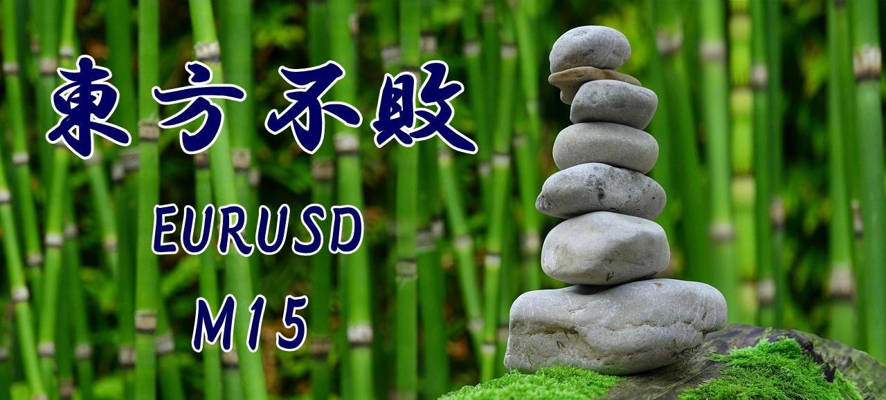zen-2040340_1280.jpg