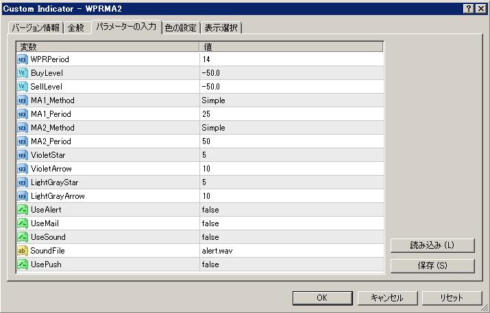 WPRMA2_Settings_Parameters_20191223.png