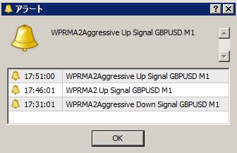 07-WPRMA2_AlertDialog_6_20190621.png