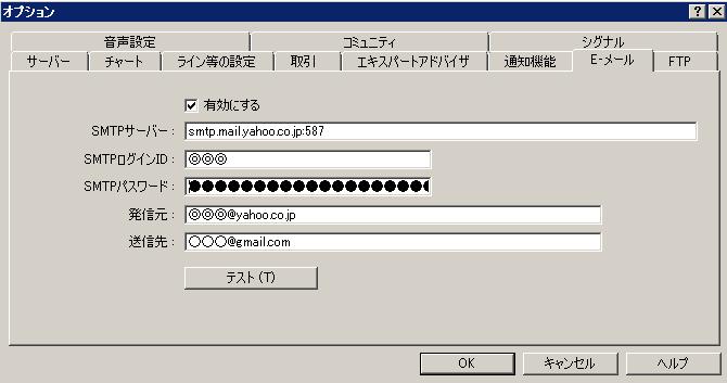 08-MailMT4settings20190309.png