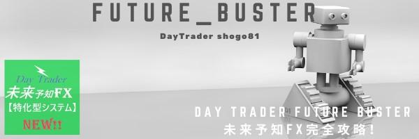 Day Trader Future.jpg