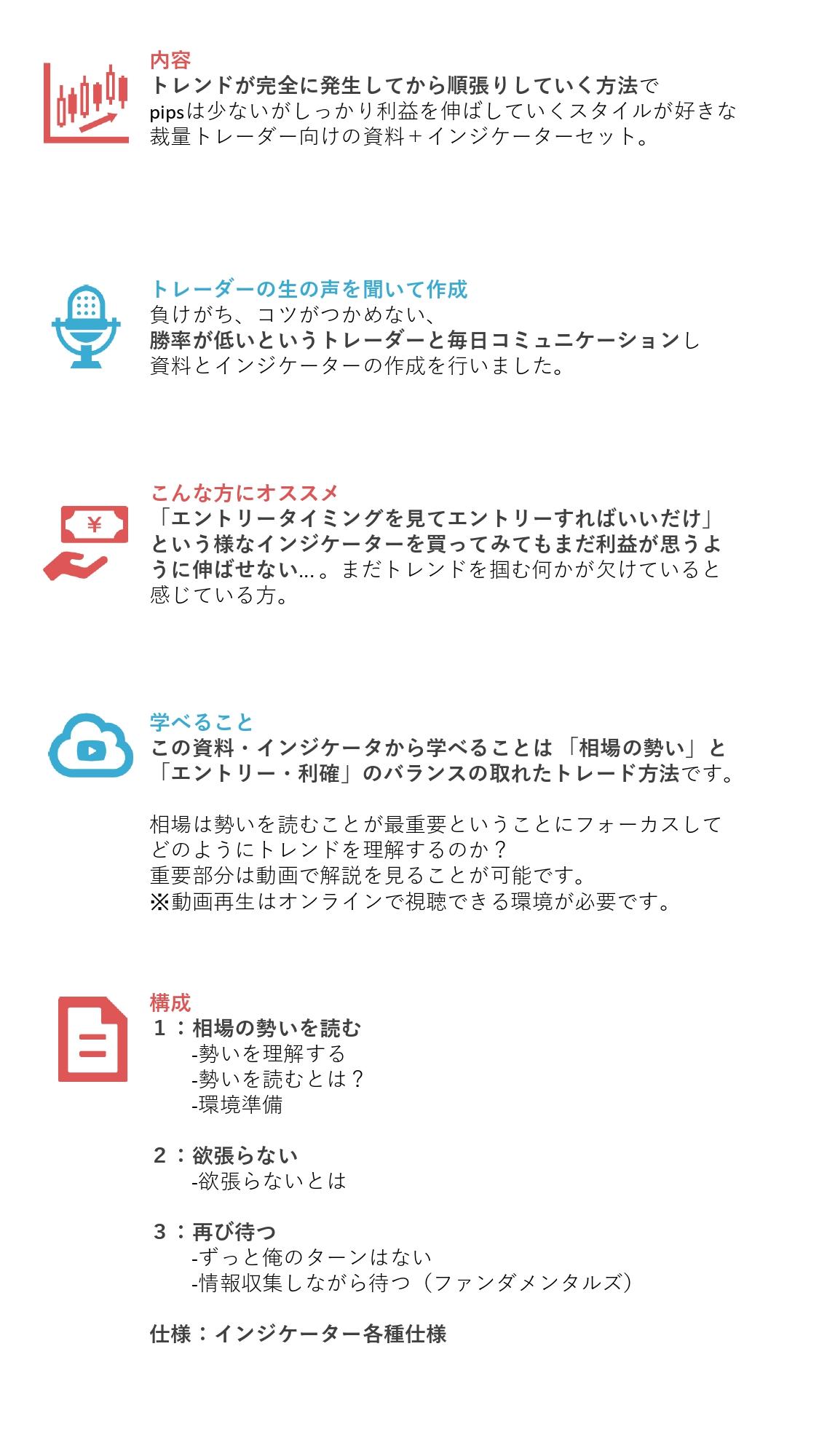 詳細ページ_page-0001.jpg