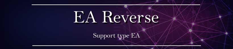EA-Reverse-バナー.jpg
