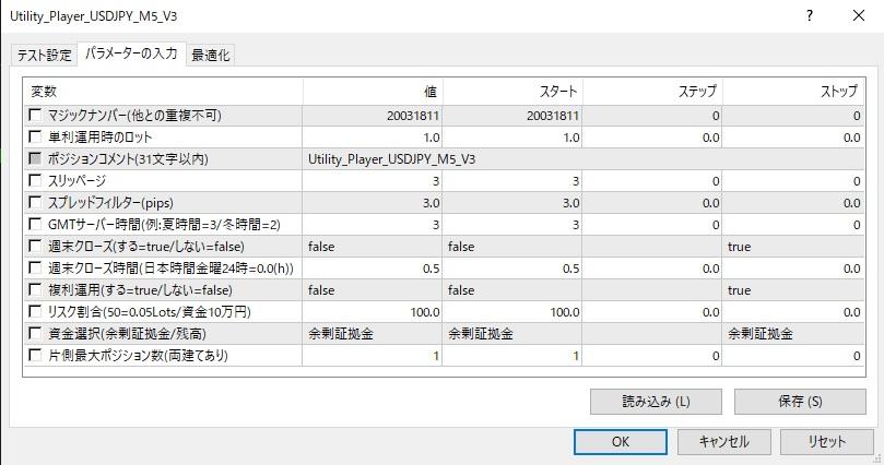 Utility_Player_USDJPY_M5_V3_para.jpg