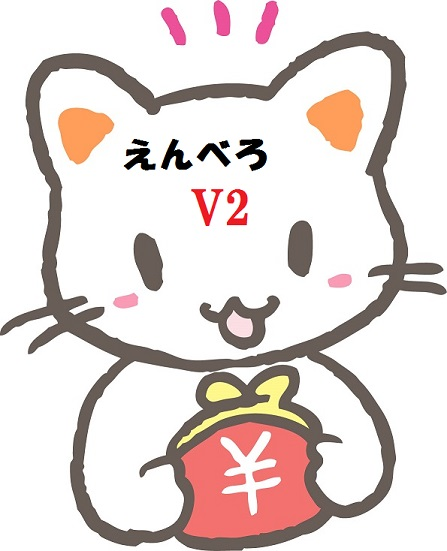ねこ V2.jpg
