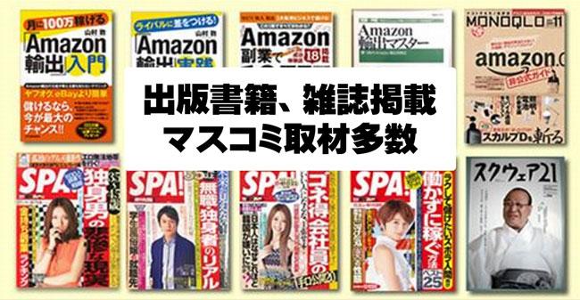 mass-media8.jpg