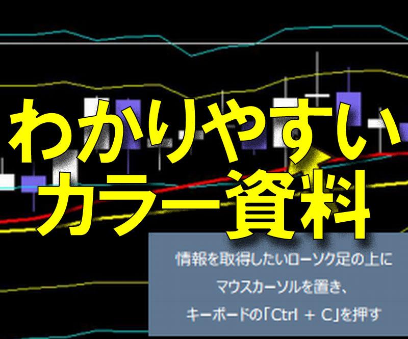 わかりやすい資料.jpg