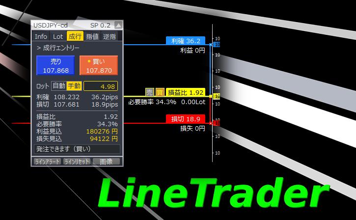 ec_linetrader3.png