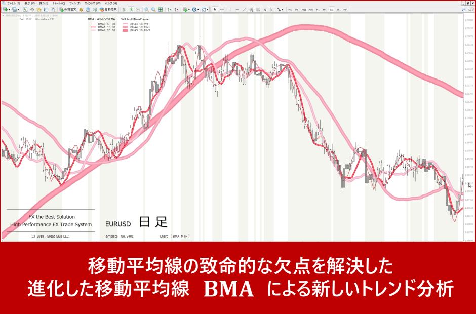Merit BMA4-min2.png