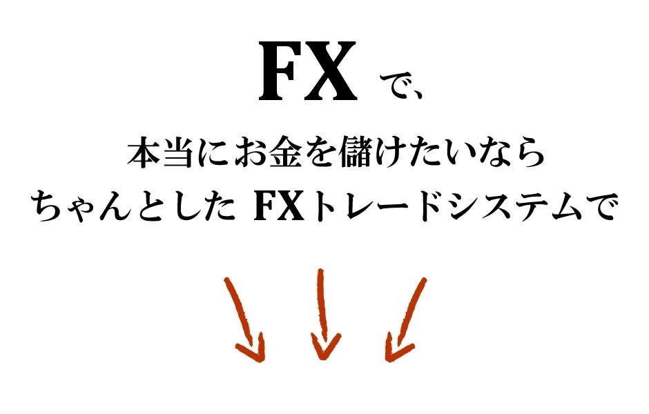 header FX2 -min.png