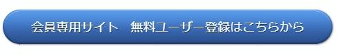 button_registoraton2-min.png