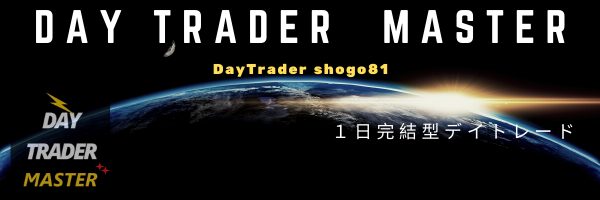 Day Trader Master.png