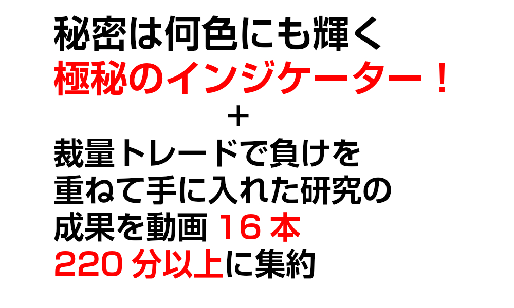 新規画像_38_コピー-.jpg