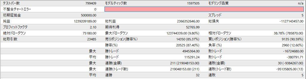 110_15_80_mm2.jpg