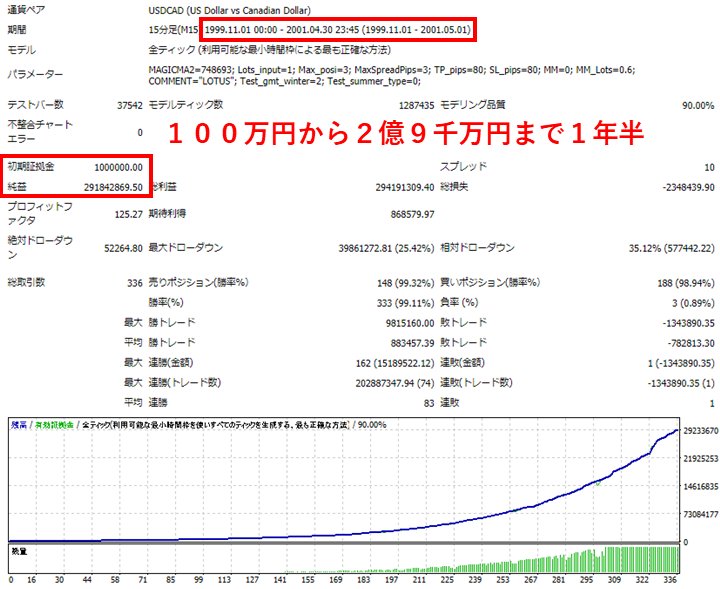 MM100万円.png