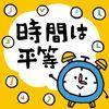 https://www.gogojungle.co.jp/systemtrade/fx/22369