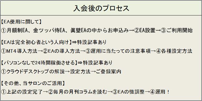 s_23136_d.jpg