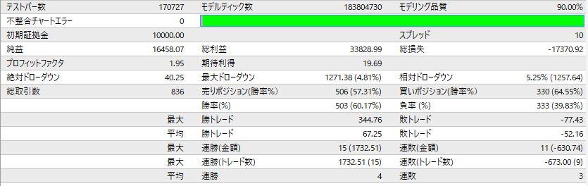 2013_2019_2.JPG