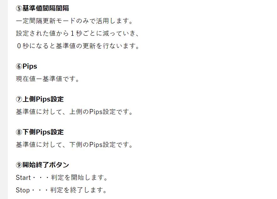 PI_ALT_image4.PNG
