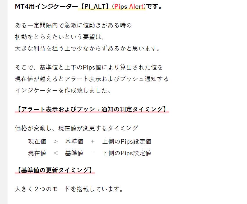 PI_ALT_image1.PNG