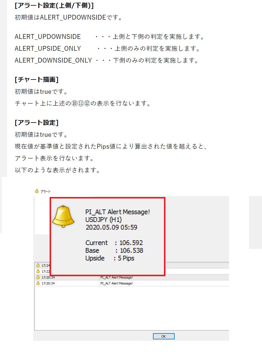 PI_ALT_image7.PNG