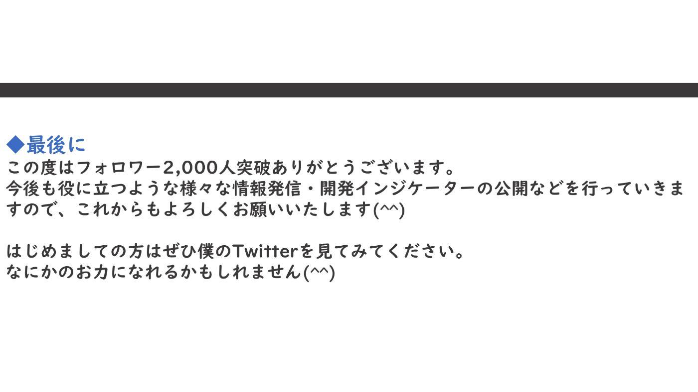 値幅観測論印字_page-0009.jpg