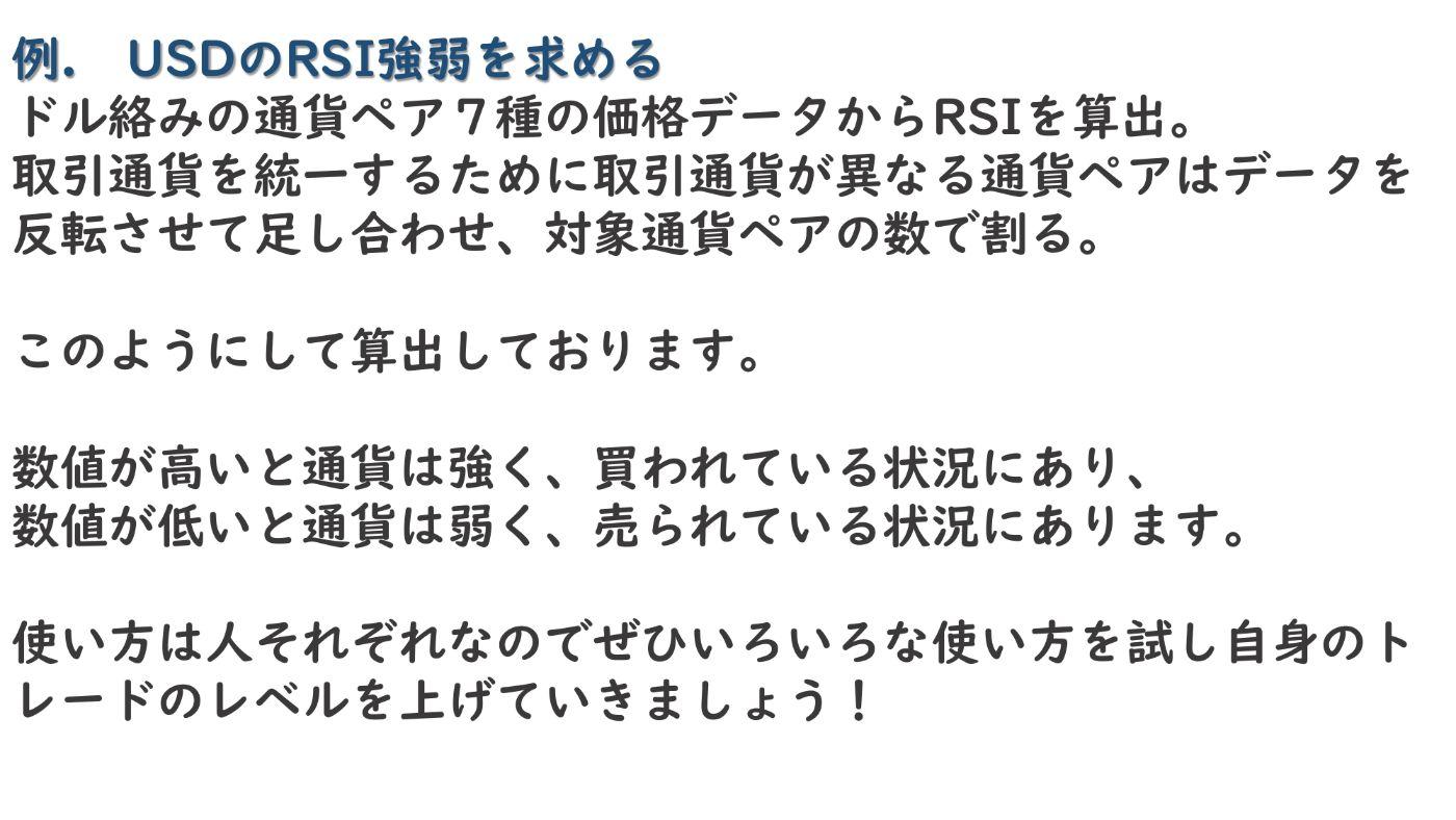相関インジ_page-0009.jpg