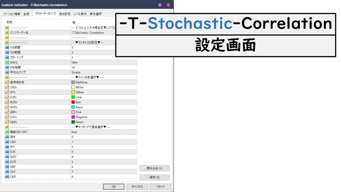相関インジ_page-0014.jpg