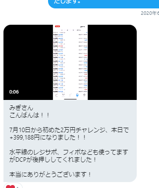 2020-10-13_14h33_51 ゴゴジャン画面3.png